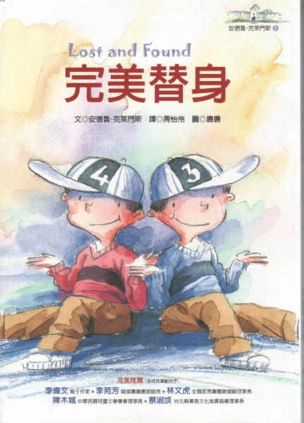 Cover of Lost and Found in Taiwan